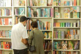 Libreria Ponte Ponente