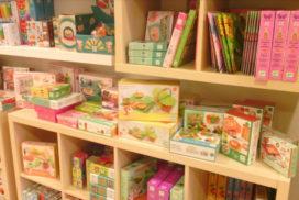 Libreria QuanteStorie